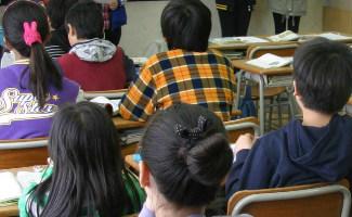 Ecole : enfants dans une salle de classe